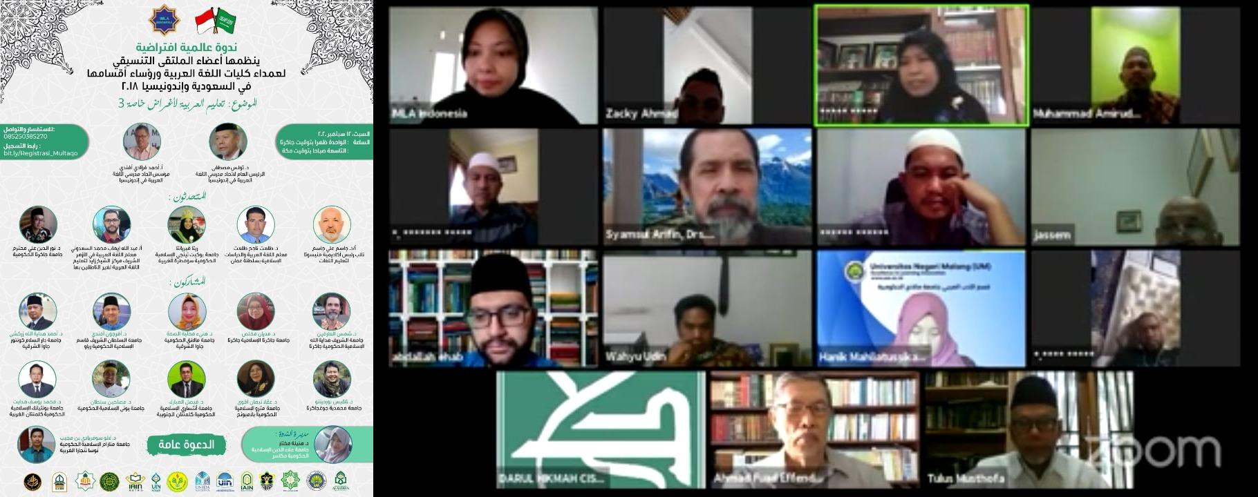 Ketua Prodi Magister PBA Chair Seminar Internasional Virtual Kerjasama IMLA